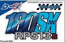 【D-MAX】MSRコラボステッカー 180SX メッキ/ブルー