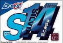 【D-MAX】MSRコラボステッカー S14 メッキ/ブルー