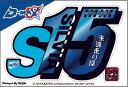 【D-MAX】MSRコラボステッカー S15 メッキ/ブルー
