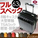[25日15:59迄3980円]スーツケース Mサイズ 63...