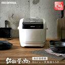 米屋の旨み 銘柄量り炊きIHジャー炊飯器 5.5合 RC-IC50-W ホワイト送料無料 炊飯器 炊
