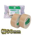 【540640】ヌノネンチヤクテープ 102N7-50 【TC】