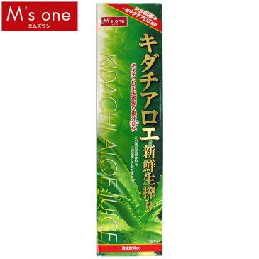 【M's one】キダチアロエ新鮮生搾り 720ml【D】