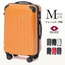 スーツケース Mサイズ 63L 中型 キャリーバッグ キャリ...