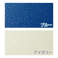 【送料無料】☆デスクパネルYSP-S120BLブルー・YSP-S120IVアイボリースチールタイプ【TC】