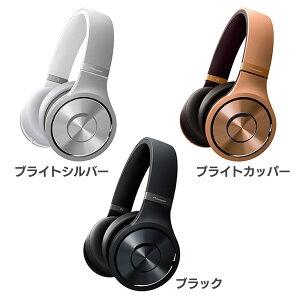 Pioneer[パイオニア]ヘッドホン SE-MX9-S・SE-MX9-T・SE-MX9-K …