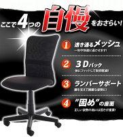 【サンワサプライ】メッシュチェアブラックSNC-NET18BK2オフィスチェア夏椅子イス回転キャスター付黒【TC】【0530in_ba】【RCP】【0530ENET】