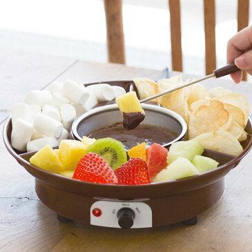 【チョコフォンデュ チーズフォンデュ】arobo チョコレートフォンデュメーカー 【パーティー ホームパーティー お菓子パーティー】 CLV-340【D】【KM】