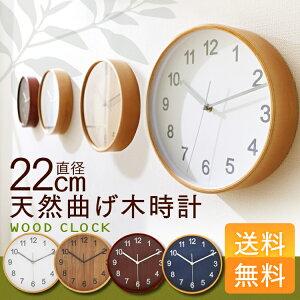 掛け時計 おしゃれ インテリア ウォール クロック ナチュラル プレゼント ブラウン ホワイト ネイビー