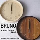 【時計掛け時計シンプル電波クロック壁掛け時計木目おしゃれ電波シンプルウッドクロック【B】BRUNO】