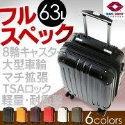 キャリーバッグキャリーケース旅行鞄出張ビジネスキャリーバッグ旅行鞄旅行鞄キャリーバッグスーツケースKD-SCKMサイズ