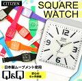 時計腕時計とけいトケイオシャレ時計とけいとけい時計シチズンQ&Qウォッチ3気圧カラーシチズンQ&Q