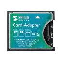 SDXC用CF変換アダプタ ADR-SDCF1コンパクトフラッシュ 変換アダプタ カードリーダー SDXCカード コンパクトフラッシュカードリーダー コンパクトフラッシュSDXCカード 変換アダプタカードリーダー サンワサプライ 【D】