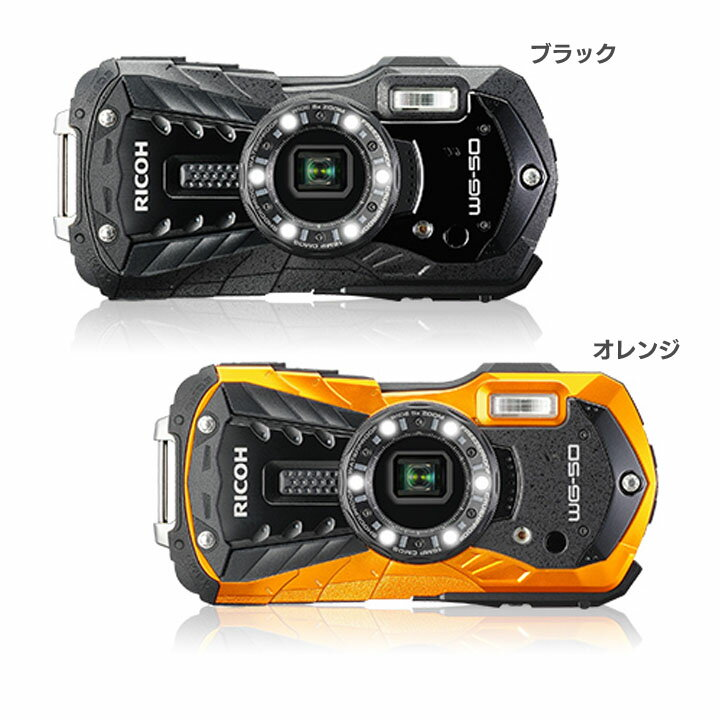 デジタルカメラ, コンパクトデジタルカメラ  WG50BK D
