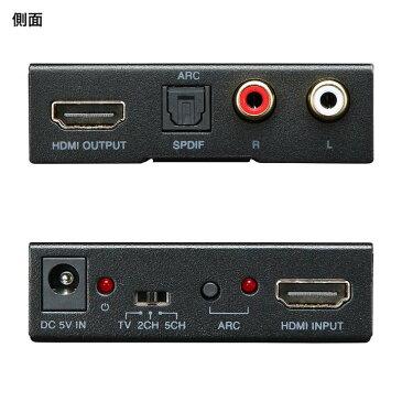 HDMI信号オーディオ分離器(光デジタル/アナログ対応) ブラック VGA-CVHD5送料無料 アダプター 接続 映像 音声 外部スピーカー 家庭用ゲーム機 パソコン HDMI テレビ プロジェクター パソコン用ディスプレイ オーディオ機器 サンワサプライ 【TC】