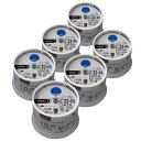 6個セットHI DISC CD-R(データ用)高品質 50枚入 TYCR80YP50SPMGX6送料無料 パソコン ドライブ CD-Rメディア CD-R 磁気研究所 【D】