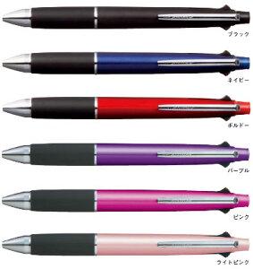 人気のジェットストリームに4&1(ボールペン0.5mm黒、赤、青、緑+シャープ0.5mm)が登場【メ...
