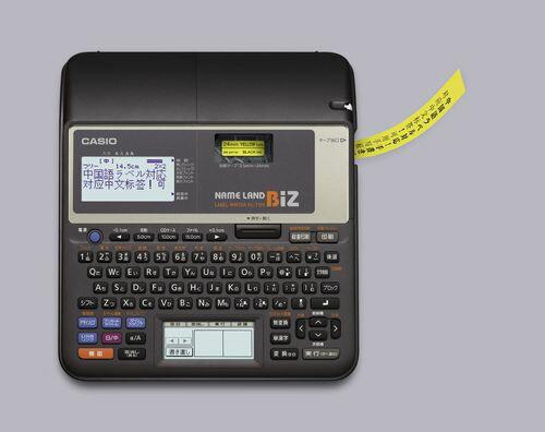 ◆レビューを書いてテープ1本サービス◆[カシオ]CASIO 漢字ラベルライターネームランド KL-T100手...