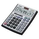 [カシオ] 本格実務電卓DS-3DT(税&日数/時間計算搭載)14桁アウトレット品特価!【R品】