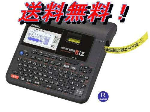 ◆テープカートリッジ1本サービス◆[カシオ]CASIO 漢字ラベルライターBiz最新型ネームランド KL-G1...