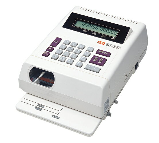 [マックス]電子チェックライター EC-1500【EC90016】:ブンボーグ ゼロワン