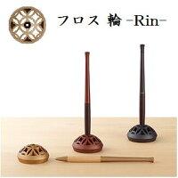 [ゼブラ]『フロス輪-Rin-』和のおもてなし空間を彩るデスクペン【P-BA111】