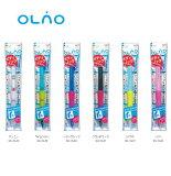 [トンボ鉛筆]オルノ シャープペンシル OLNO0.5mm芯 SH-OL【新色追加】