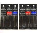 【クロネコDM便指定で164円発送】[三菱鉛筆]ジェットストリーム替芯多色・多機能用0.5mm/0.7mm カラー:3色【SXR-200-05】【SXR-200-07】