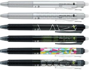 パイロット フリクションボールノック デザイン シリーズ ゲルインキボールペン