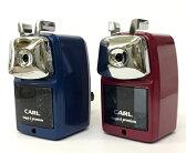【送料無料!】【代引発送不可】[カール]鉛筆削りエンジェル5プレミアム【A5PR】CARLエンゼル-5