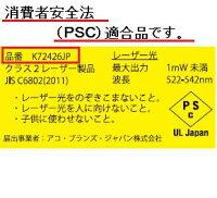 【送料無料】[アコブランズジャパン]グリーンレーザーポインタープレゼンターマウス【K72426JP】緑色レーザープレゼン対応(ケンジントン)