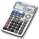 [カシオ]金融計算電卓複雑なローン計算も簡単にシミュレーションできるBF-850(12桁)アウトレット[R品]【クロネコDM便不可】