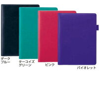 [パイロット]『Colorim(カラリム)』A5スリムバインダー手帳発色のよいポリウレタン素材