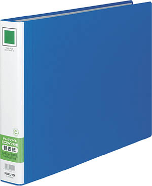 ファイル・バインダー, リングファイル R-RT643B-RH643B M 11