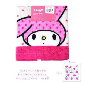 マイメロディ ハンドタオル イチゴドット頭巾柄 ピンク