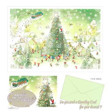 クリスマスカード<グリーティングカード> サンタクロース・モミの木柄<窓付き> 箔押し<金> 緑色 メドゥサン・デュ・モンド S-364 [M便 1/1]