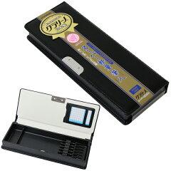 たくさん収納できる1ドア クラリーノペンケース☆クラリーノ筆入れ 片面開き筆箱<ペンケース...