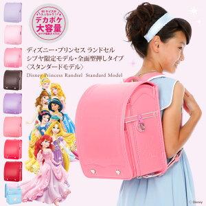 ディズニー・プリンセス ランドセル 女の子 2015年度版! A4フラット対応です♪【送料無料...