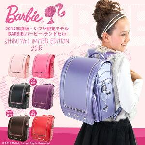 女子に大人気のファッションブランドBarbieのオシャレなランドセルの登場!Barbie<バービー>...