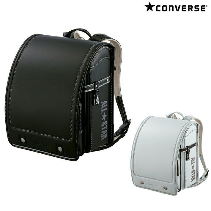 バッグ・ランドセル, ランドセル  Converse II 2020 2 cv17mb3