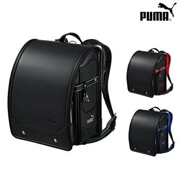 [早期購入特典本体名入れ]セイバン PUMA<プーマ> ランドセル スタンダードエディション 2021 3カラー pb19ge