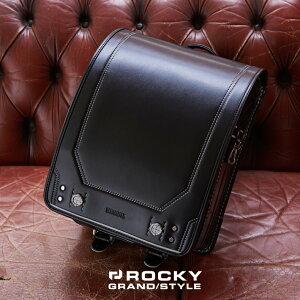 グランドスタイル・ロッキー ランドセル 男の子 天使のはねR A4フラットファイル対応 5カラー 2020年度