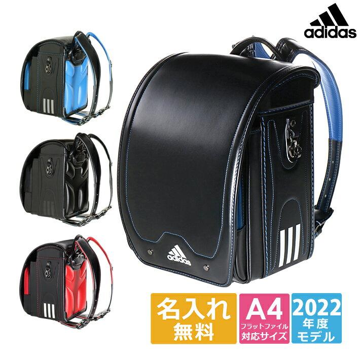 バッグ・ランドセル, ランドセル adidas 3 2020 35619-ace