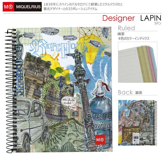 MIQUELRIUS<ミケルリウス> リングノートブック Lapin<ラパン> バルセロナ柄 罫線