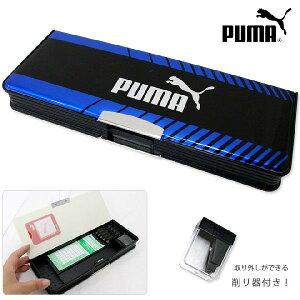 PUMA(プーマ)のかっこいい文具が登場!CV053APUMA<プーマ> 2ドア削り付筆入れ<マグネット...