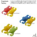 Cupmen<カップメン> <4Twins> 2個組 全3カラー展開 D-523-ecm