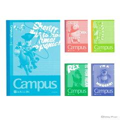 【特売!】ディズニー キャンパスノート トイ・ストーリー 5冊パック B罫 4901770422572 【Disneyzone】
