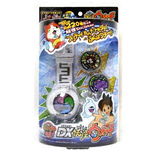 大人気!DX妖怪ウォッチ☆妖怪ウォッチ DX妖怪ウォッチ <妖怪メダル2枚付き> 205020-22265...