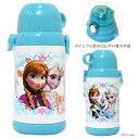 WEB限定柄アナと雪の女王ステンレスボトル!【送料無料】アナと雪の女王 ステンレス2WAYボトル