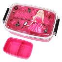 Barbie<バービー> タイトランチボックス角型<お弁当箱> SB-OL02-PK PL-1R 日本製 <バービー新入学・限定シリーズ>【20P30May15】